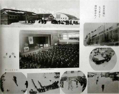 02 500 1968 新井高卒業アルバム36学園生活4