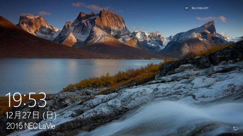 03 500 20151227 1953 LaVie icy lake