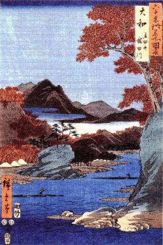 03 500 竜田川