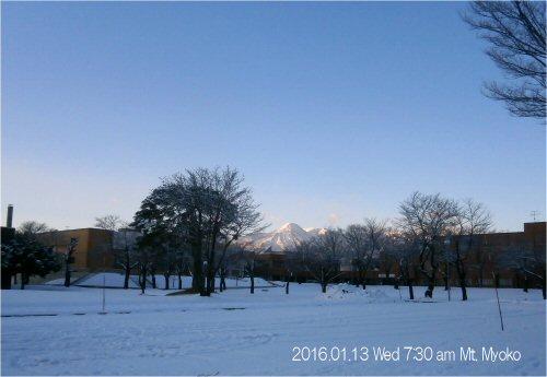 02 500 20160113 0730am Mt Myoko