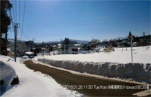 09 500 20160126 1130 from妙高高原北小より田口