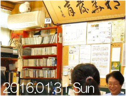 02 500 20130721 個別面談View01 OwlAroma
