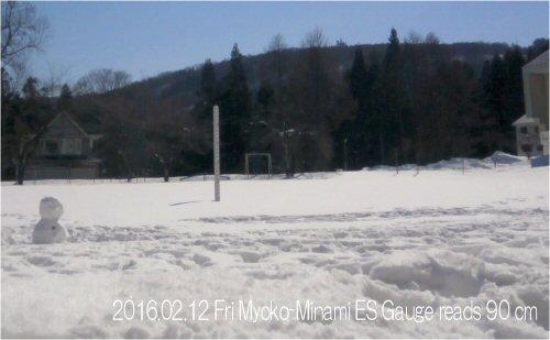 02b 500 20160212 妙高南小積雪90cm