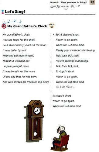 03b 500 20160211 Grandfathers Clock NPBU-2