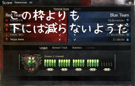 165_20151211174542a2a.jpg