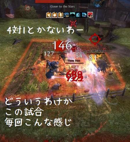 86_20151110183225a1c.jpg