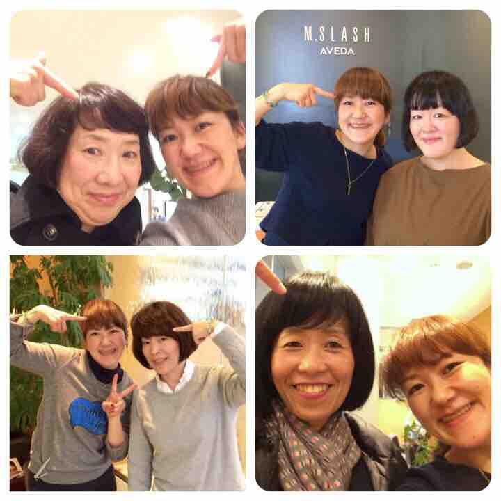 fc2blog_20151225101815c4b.jpg