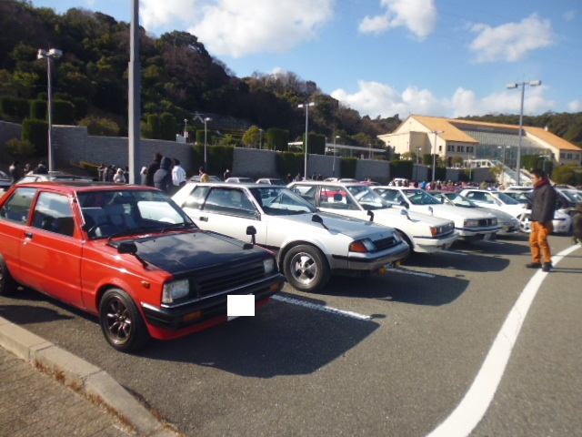 Osaka speed dating