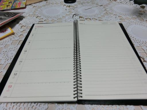 日記帳を買う