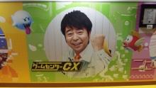 s_PC190156.jpg