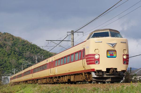 151128genbudo-toyooka-kai95.jpg