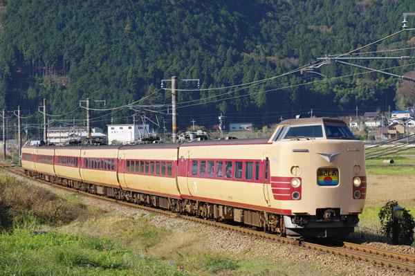 151128isou-kuroi9073M.jpg
