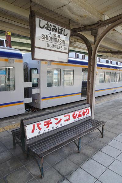 151129shiomibashi1.jpg