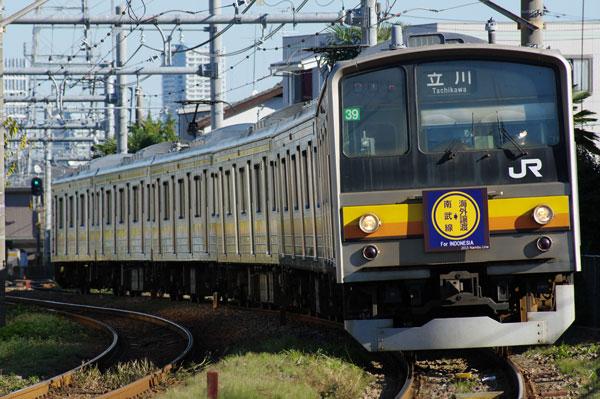 151205kuji-syukugawaraH39.jpg