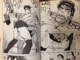 三四郎vs赤城