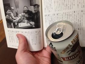 宮戸優光変態座談会2