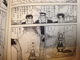 猪木×三四郎4
