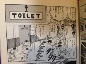 猪木×三四郎16