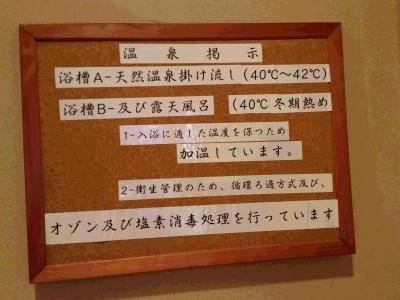 s20160116_144720.jpg