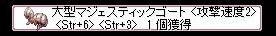 287ro43.jpg