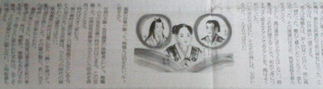 natunohatou_last.jpg