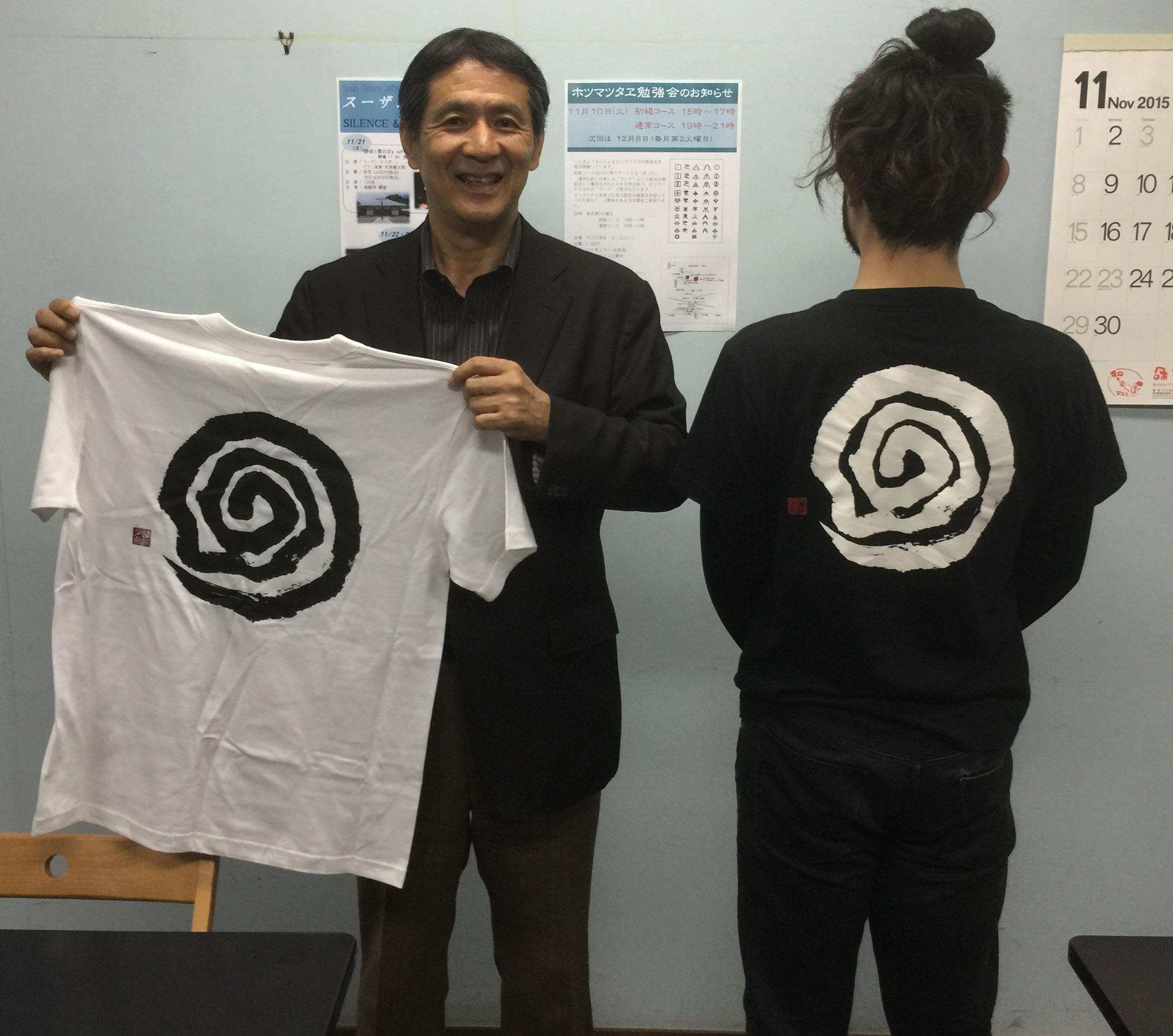 あうわTシャツを いときょう先生 と共に。制作デザイン:遠藤夕幻