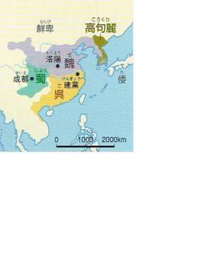 魏と日本地図