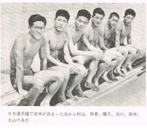 日大水泳部