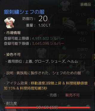 2015-12-12_19086370[384_-23_-383]