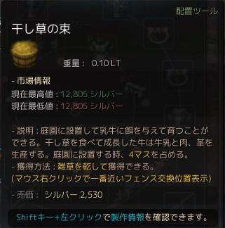 2016-01-27_1730064.jpg