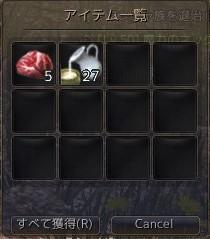 2016-01-28_23206166.jpg