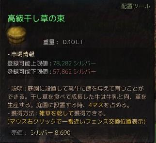 2016-01-29_24531863.jpg