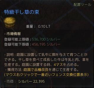 2016-01-30_37658400.jpg