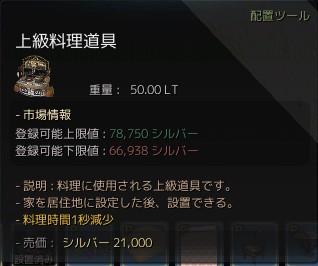2016-01-31_1931060.jpg