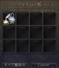 2016-01-31_38601797.jpg