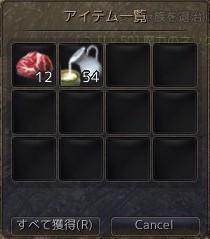 2016-02-01_3636640.jpg