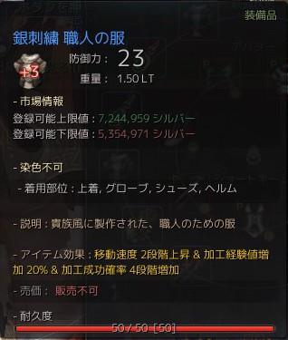 2016-02-02_15691123.jpg