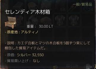 2016-02-07_59122474.jpg