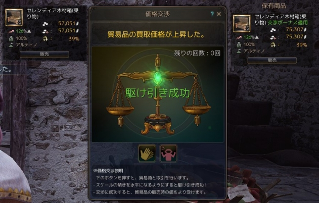 2016-02-08_60391604.jpg
