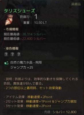 2016-01-02_41358921[-1624_3_1284]