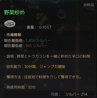 2016-01-02_41365938[-1684_-3_1319]