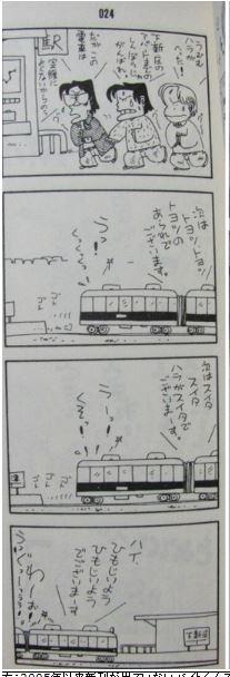 baitokunshimoshinjousuitatoyotsu.jpg