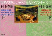 sekainoowari-s.jpg