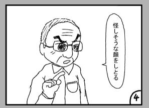 karo_niku184a.png