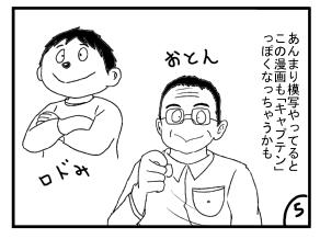 karo_niku185a.png