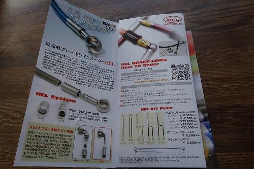 DSC05286.jpg