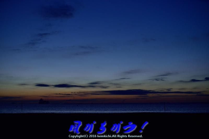 城南島海浜公園 日の出 002