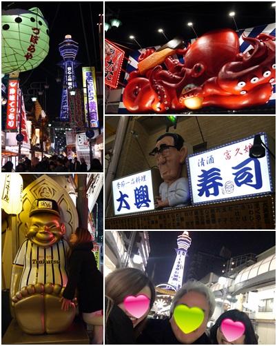 2016-1-11-4.jpg