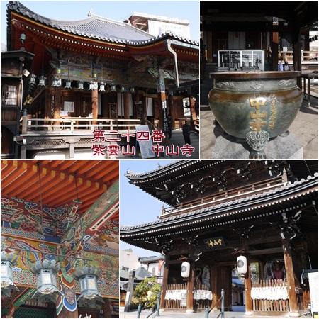 20160205中山寺