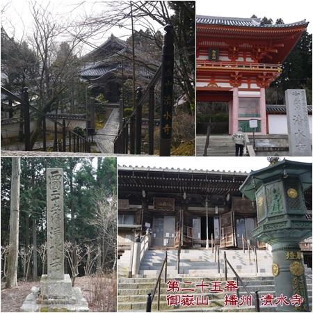 20160205播州清水寺